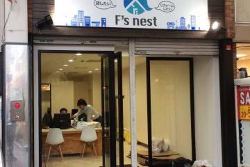 F's nest様 オフィス完成!